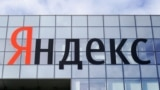 RUSSIA -- The logo of Russian internet group Yandex is pictured at the company's headquarter in Moscow, October 4, 2018