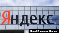 The logo of Russian tech giant Yandex is pictured at the company's headquarters in Moscow.