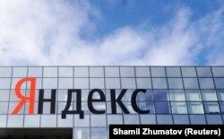 Штаб-квартира Яндекса в Москве
