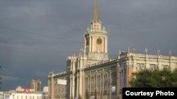 Здание горсовета Екатеринбурга