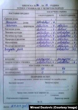 Ocjene iz đačke knjižice, ustupio Mirsad Dautović