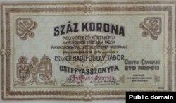 Bancnotă internă din lagărul Ostffyasszonyfa