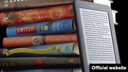 Kitaplar we e-kitap okaýjy.