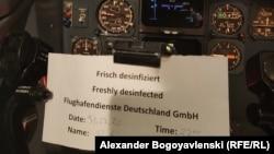 Дори карго самолетите, които не превозват пътници се дезинфекцират ежедневно като част от мерките за ограничаване разпространението на коронавируса