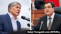 Алмазбек Атамбаев и Шамиль Атаханов.