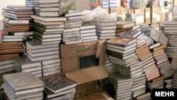 Открываться Дни интеллектуальной собственности будут Днем книги