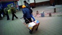 Як прожити на мінімальну зарплату 1200 грн?