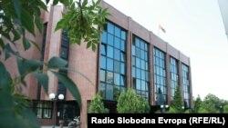 Врховен суд на Македонија