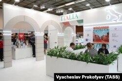 Стенд Италии на Non/fiction№20