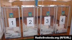 Ukraine – Election. Polling