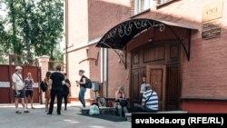 Суд Чыгуначнага раёну Віцебску. 29 чэрвеня 2020 году