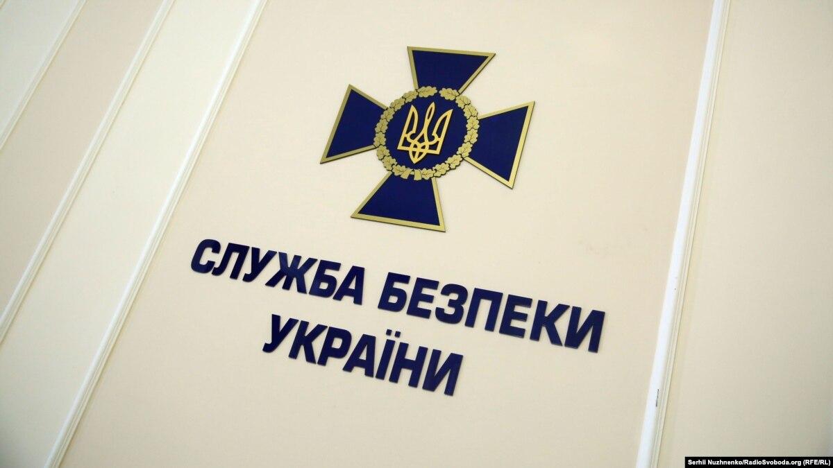 СБУ: разоблачена группа граждан, которые по заказу России планировали провокации во время выборов