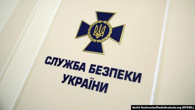 Служба безопасности Украины готова передать задачи по поиску пропавших спецкомиссии