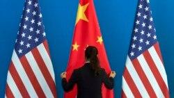 Американские вопросы. Испытание китайского чуда торговой войной