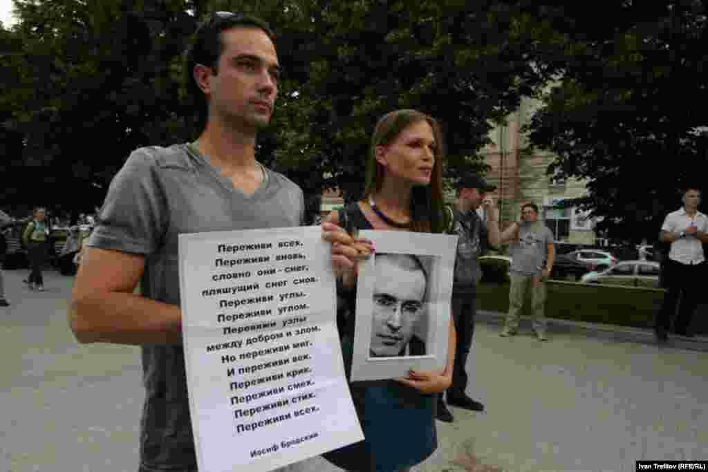 Акция в поддержку Михаила Ходорковского в день его рождения в Москве. Июнь 2013 года