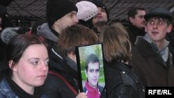 Митинг в память о Юрии Червочкине, 17 января 2008 г.