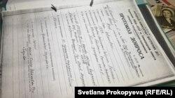 Протокол допроса Осипа Дзевы