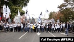 «Марш миллионов» в Москве, 15 сентября 2012 года