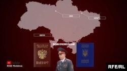 Президент невизнаного Придністров'я Вадим Красносільський, перебуваючи в розшуку, неодноразово відвідував Україну, зокрема, за українським паспортом