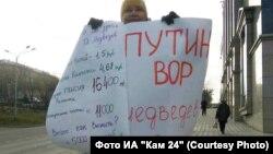 Активистка провела одиночный пикет в Петропавловске-Камчатском