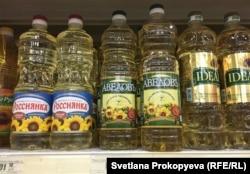 Цены на подсолнечное масло в Пскове в начале февраля