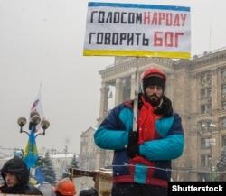 Громадський активіст Сергій Нігоян, який загинув під час Революції гідності 22 січня 2014 року