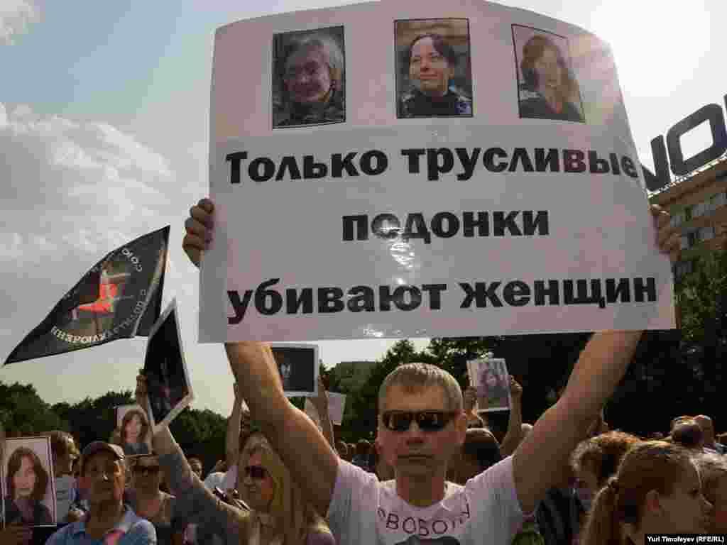 Около ста человек собралось в Новопушкинском сквере в Москве, чтобы почтить память правозащитницы Натальи Эстемировой