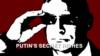 Կադր «Պուտինի գաղտնի հարստությունը» BBC-ի ֆիլմից