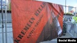 Киевтагы баннер