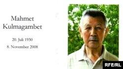 Репродукция извещения о похоронах Махмета Кулмагамбета.