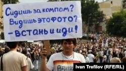 Москва, 12 июня, проспект Сахарова.