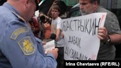 """Пикет у СК в поддержку журналиста """"Новой газеты"""""""