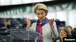 Председателката на Европейската комисия Урсула фон дер Лайен