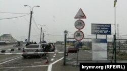 КПВВ «Чонгар» на админгранице с Крымом, 28 ноября 2018 года