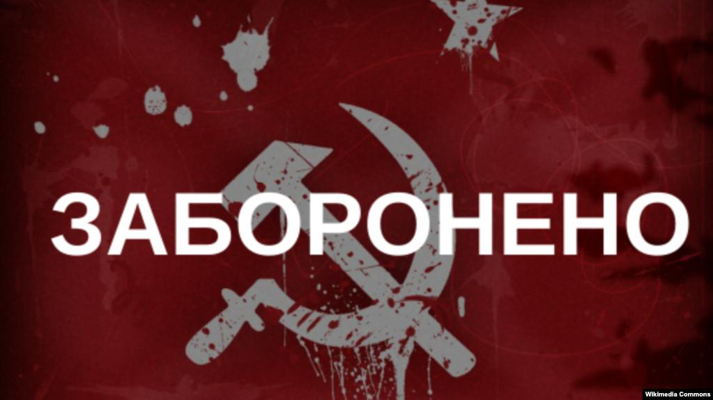 Дніпро або Січеслав?