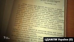 Архівний документ в якому режисеру Олександру Криварчуку оголошують догану та лякають звільненням.
