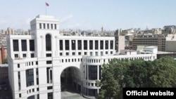 Ermənistan Xarici İşlər Nazirliyi