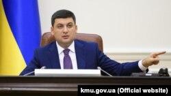 Прем'єр-міністр України Володимир Гройсман про 46,3 мільйона доларів премій «Нафтогазу»: був стурбований таким рішенням