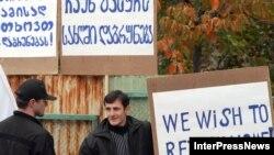 Пикет абхазских беженцев перед зданием миссии ООН в Тбилиси