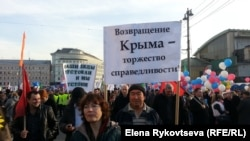 """""""Мы вместе"""". 18 марта 2015"""