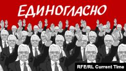 Карикатура щодо голосування 29 липня 2015 року на засіданні Ради безпеки ООН представника Росії Віталія Чуркіна. Одним голосом «проти» Чуркіна було заблоковано резолюцію щодо створення міжнародного трибуналу стосовно «Боїнга», який був збитий на Донбасі