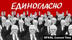 Політична карикатура щодо голосування 29 липня 2015 року на засіданні Ради безпеки ООН представника Росії Віталія Чуркіна. Одним його голосом «проти» було заблоковано резолюцію про створення міжнародного трибуналу щодо «Боїнга», збитого на Донбасі