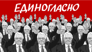 Політична карикатура щодо голосування 29 липня 2015 року на засіданні Ради безпеки ООН представника Росії Віталія Чуркіна. Одним голосом «проти» Чуркіна було заблоковано резолюцію щодо створення міжнародного трибуналу стосовно «Боїнга», який був збитий на Донбасі