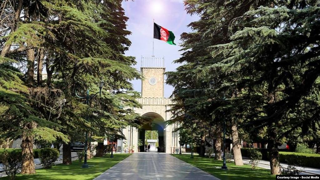 قصر ریاست جمهوری افغانستان، ارگ