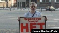 """Геннадий Васильев, """"Стоп-ЦБК"""""""