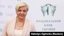 Валерія Гонтарева 10 квітня оголосила, що йде у відставку