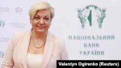 Колишня голова НБУ Валерія Гонтарева