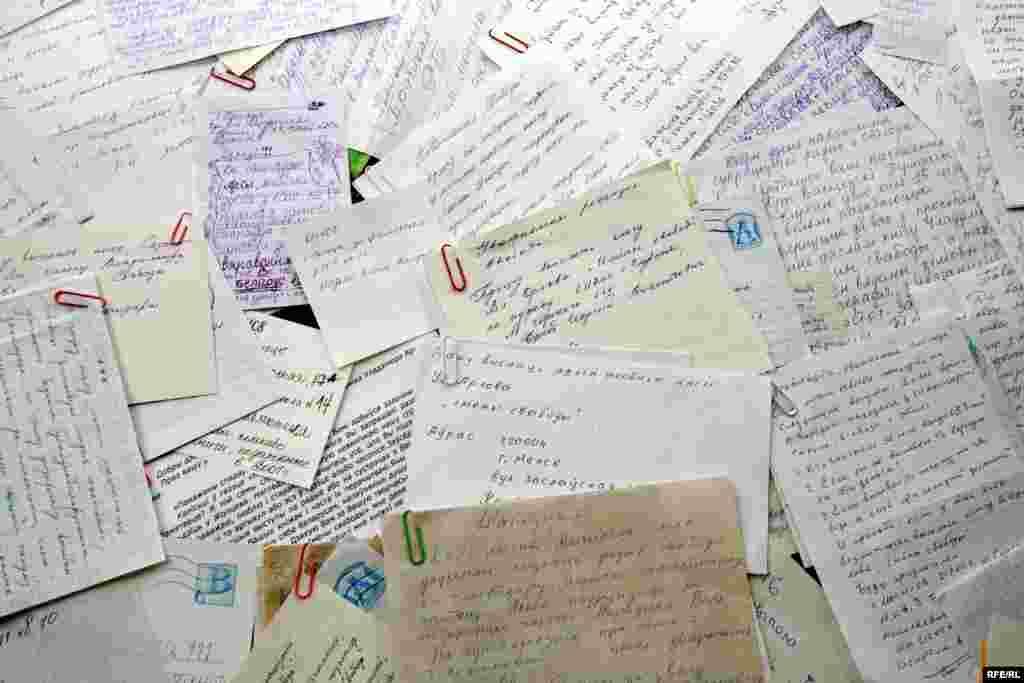 Letters from listeners to RFE/RL's Belarus Service.