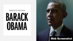 Портрет Барака Обамы на сайте журнала Time