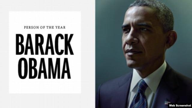 Fotografija Baracka Obame na internet stranici magazina TIME, 19. decembar 2012.